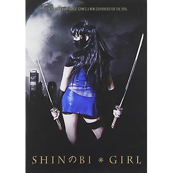 Shinobi Girl [DVD] USA importerer