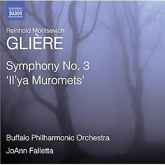 グリエール - グリエール: 交響曲第 3 'Il'Ya ・ ムーロミェツ' [CD] USA 輸入