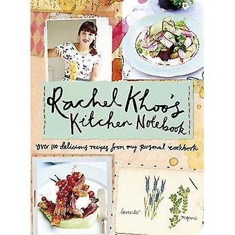 المطبخ المحمول راشيل خو قبل راشيل خو-كتاب 9780718179465