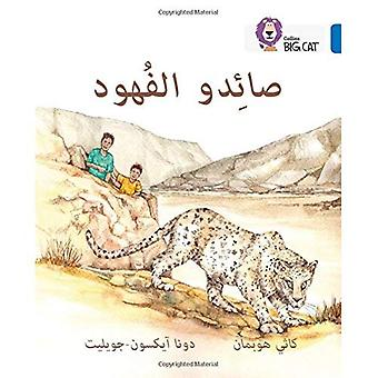 Collins Big Cat Arabic - The leopard poachers: Level 16