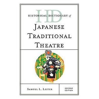 Historical Dictionary of Japanese Traditional Theatre by Leiter & Samuel L.