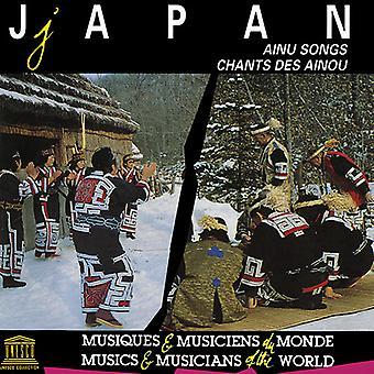 Forskellige kunstner - Japan: Ainu sange [CD] USA import
