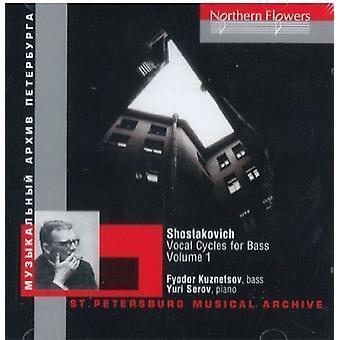 Sjostakovitj / Kuznetsov, Feodor / Serov, Yuri - Sjostakovitj: Vocal cyklusser for bas bind 1 [CD] USA import