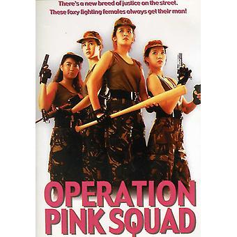 Operation Pink Squad [DVD] USA import