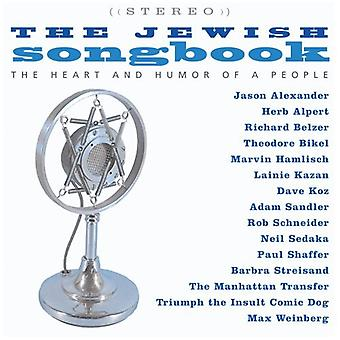 Jewish Songbook: Heart & Humor of a People - Jewish Songbook: Heart & Humor of a People [CD] USA import