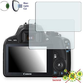 Протектор экрана Canon EOS 1000 d - Disagu ClearScreen протектор