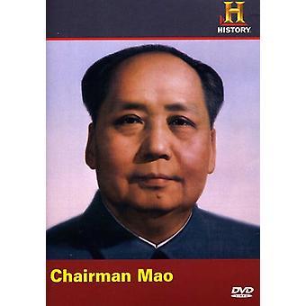 Voorzitter Man [DVD] USA importeren