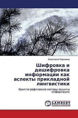 Shifrovka I Deshifrovka Informatsii Kak Aspekty Prikladnoy Lingvistiki by Garanina Anastasiya