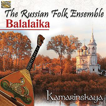 Russische Folk Ensemble Balalaika - kamarinskaja [CD] USA importeren