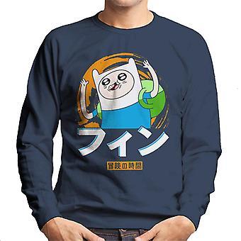 Adventure Time Finn Japanese Text Men's Sweatshirt