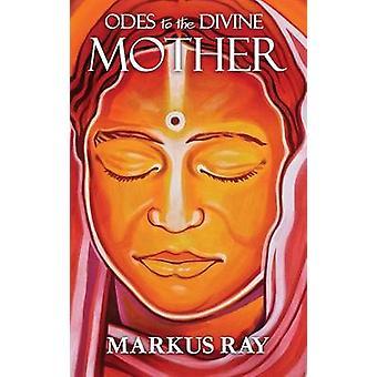 قصائد للأم الإلهية برأي & ماركوس