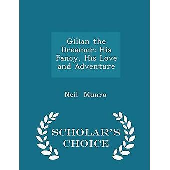جواد حالم له الهوى له الطبعة اختيار الحب والمغامرة العلماء بنيل آند مونرو