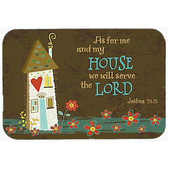 Carolines Treasures  VHA3005CMT As For Me And My House Kitchen or Bath Mat 20x30