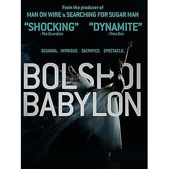 Bolshoi Babylon [DVD] USA import