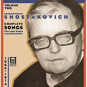 D. Shostakovich - Shostakovich: Vocal Cycles of the Last Years, 1965-74 [CD] USA import
