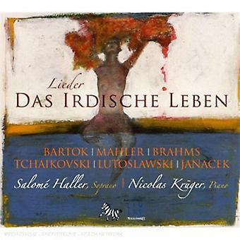 G. Mahler - Das Irdische Leben: Bartok, Mahler, Brahms, Tjajkovskij, Lutoslawski, Janacek [CD] USA import