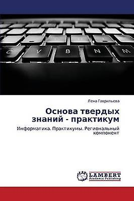 Osnova Tverdykh Znaniy  Praktikum by Gavrileva Lena