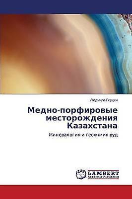 MednoPorfirovye Mestorzhdeniya Kazakhstana by Gertsen Lyudmila