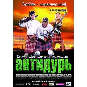 Antidur film plakat (11 x 17)