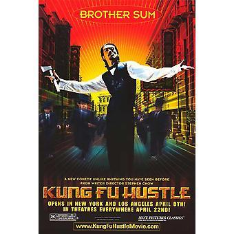 Kung Fu Hustle Movie Poster (11 x 17)