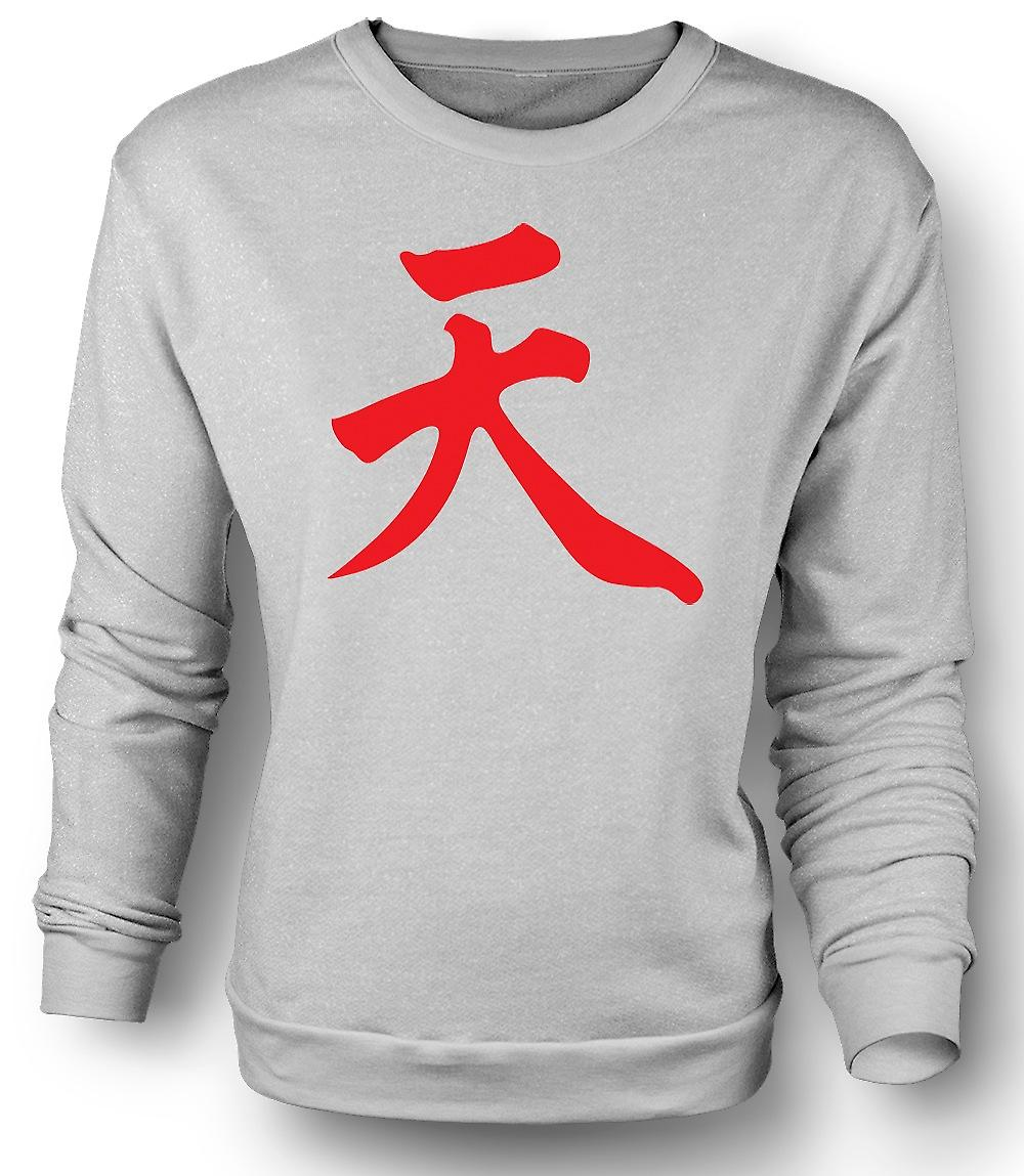 Mens Sweatshirt Street Fighter - Akuma - Japanese Gamer