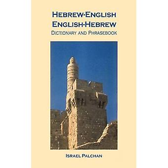Hebrew-English/ English-Hebrew Dictionary and Phrasebook by Israel Pa