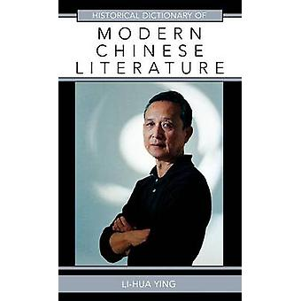 Historical Dictionary of Modern Chinese Literature by Ying & LiHua