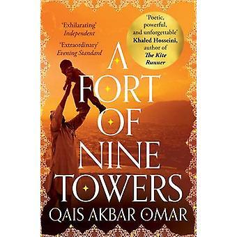 9 塔 Qais アクバル オマールの砦