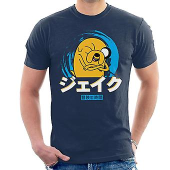 Adventure Time Jake The Dog Japanese Text Men's T-Shirt