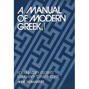 A Manual of Modern Greek I For University Students Elementary to Intermediate by Farmakides & Anne