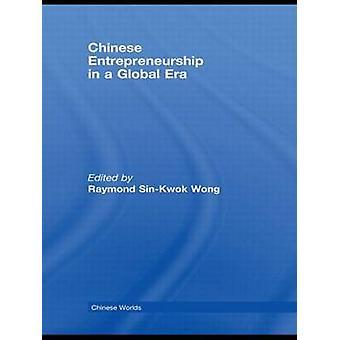 المشاريع الصينية في عصر عالمي قبل وونغ & سينكو ريمون