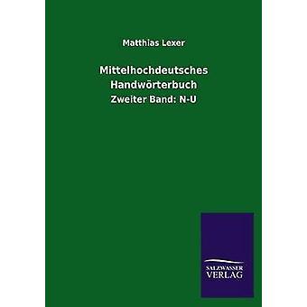 字句解析器・ マティアスによって Mittelhochdeutsches Handwrterbuch