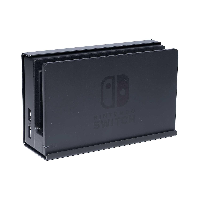 Vebos wall mount Nintendo Switch