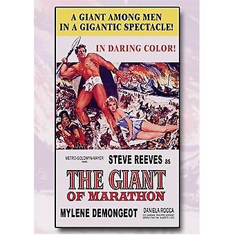 Giant Marathon [DVD] USA import