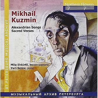 Shkirtil / Serov - Mikhail Kuzmin - alexandrinske sange hellige vers [CD] USA import