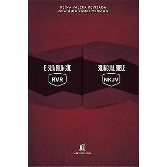 Biblia Bilingue Reina Valera Revisada / New King James by Reina Valer