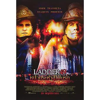Ladder 49 Movie Poster (11 x 17)