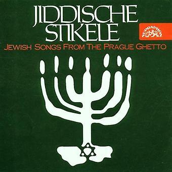Lorand-Kohn-Lorand Trio - Jiddischele Stikele [CD] USA importerer