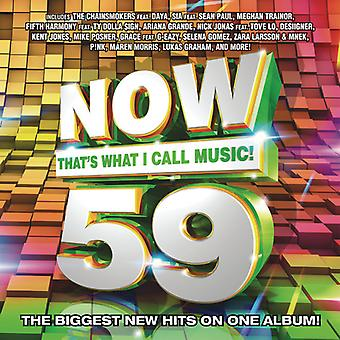 Various Artist - Now 59: That's What I Call Music [CD] USA import