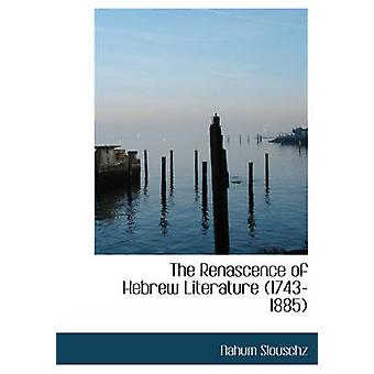 النهضة للأدب العبري 17431885 النسخة المطبوعة الكبيرة التي Slouschz & ناحوم