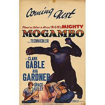 Mogambo Movie Poster Print (27 x 40)