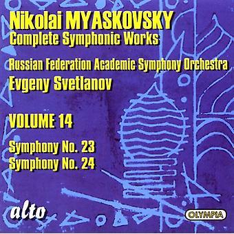 N. Myaskovsky - Nikolai Myaskovsky: Complete Symphonic Works, Vol. 14 [CD] USA import