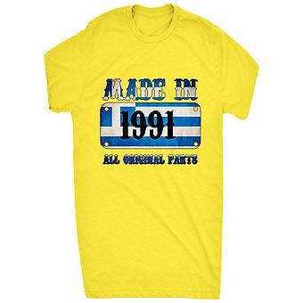 Berømte lavet i Grækenland i 1991 alle originale dele