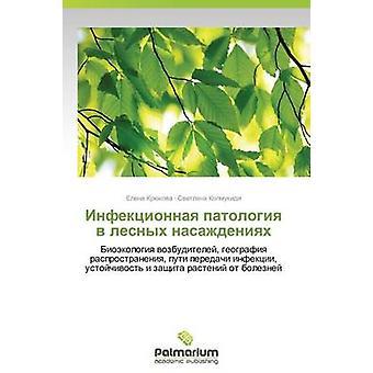 Infektsionnaya Patologiya V Lesnykh Nasazhdeniyakh by Kryukova Elena
