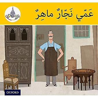 The Arabic Club Readers: Arabic Club Readers - My Uncle the Carpenter (Arabic Club Yellow Readers)