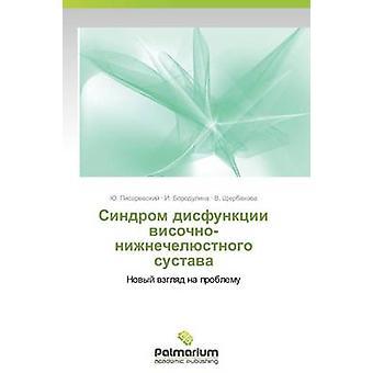 Sindrom Disfunktsii VisochnoNizhnechelyustnogo Sustava av Pisarevskiy Yu