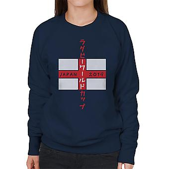 England Rugby World Cup Japan 2019 Flag Women's Sweatshirt