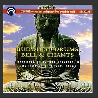 Buddhistiske trommer klokker & Chants - buddhistiske trommer klokker & Chants [CD] USA import