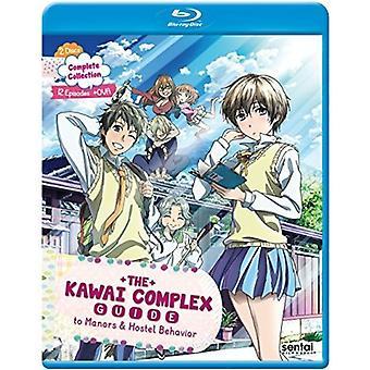 Import USA Kawai complexe [Blu-ray]