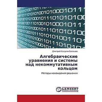 Algebraicheskie Uravneniya jag Sistemy Nad Nekommutativnym Koltsom av KaluginBalashov Dmitriy